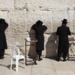 Slihot at the Western Wall, Jerusalem - 图库照片