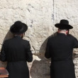 Slihot at the Western Wall, Jerusalem - Stock Photo