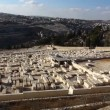 Mount of Olives Cemetery - Foto Stock