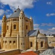 Stock Video: BasilicChurch of Dormition, Jerusalem