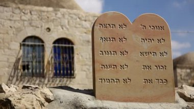 The Ten Commandments in Hebrew — Stockvideo