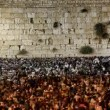 Slihot at the Western Wall, Jerusalem, time lapse - Stock Photo