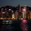Hong Kong light show time lapse — Stock Video