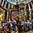 Church of the Holy Sepulchre timelapse: The Rotunda and the Edicule - Foto Stock