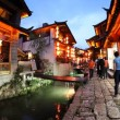 Night life in old town Lijiang in Yunnan province, China — Stock Video