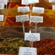 Spices and seasonings with names in English Hebrew and Arabic - Stok fotoğraf