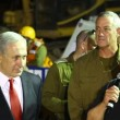 PM Benjamin Netanyahu with top Israeli leaders in earthquake simulation drill - Stock Photo