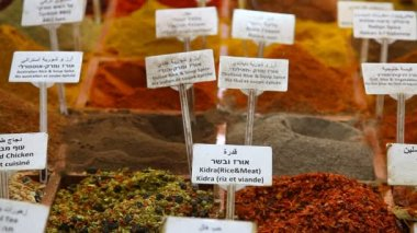香料和调味料与英语希伯来语和阿拉伯语中的名称 — 图库视频影像