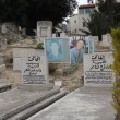 Grave of martyrs (Shahids) of Land Day in graveyard of Sakhnin - Stock Photo