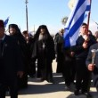 Stock Video: Greek Orthodox Patriarch's procession at Qasr Al Yahud Baptismal Site, Israel