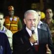 PM Benjamin Netanyahu with top Israeli leaders in earthquake simulation drill — Stock Video