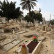 Mourning of martyrs (Shahids) of Land Day in graveyard of Sakhnin - Stock Photo