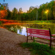 The hdr image of the autumn park evening in Koltsovo (Russia) — Stock Photo