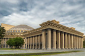 Novosibirsk academic opera theatre — Stock Photo
