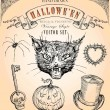 Vintage Style Halloween Vector Set — Stock Vector