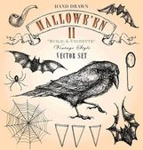 Vintage Style Halloween Vector Set II — Stock Vector