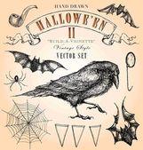 Vintage Style Halloween Vector Set II — Stock Vector