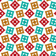 Squares vector seamless pattern, modern stylish texture, repeating geometric tiles. — Stock Photo