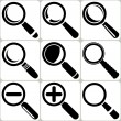 Vettoriale Stock : Vector Magnifier Glass Search Find Lupe Zoom Icons