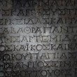 Stock Photo: Inscription carved in stone at ancient ruins