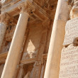 Ephesus Turkey — Photo