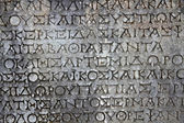 A Greek inscription carved in stone at ancient ruins — Stock Photo