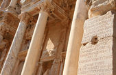 Ephesus Turkey — Stockfoto