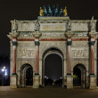 Arc de Triomphe du Carrousel - Stock Photo