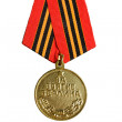 Russian medal close up — 图库照片