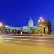 Kazan Cathedral — Stock Photo