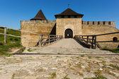 хотинская крепость, украина — Стоковое фото