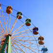The Ferris wheel — Stock Photo