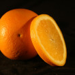 Orange — Stock Photo