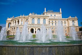 Palace with fountain — Stock Photo