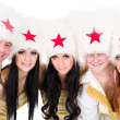 Постер, плакат: Smiling dancer team wearing a cossack costumes