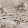 Old natural wooden background — Stock Photo