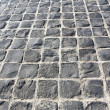 Stone paving texture. — Stock Photo