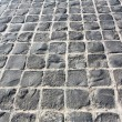 Stock Photo: Stone paving texture.
