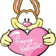 Bunny hold valentine heart — Stock Vector #40171363