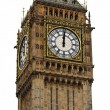 Big Ben Panoram(HighRes) - Palace of Westminster, London — Foto de stock #13285536