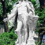 Постер, плакат: Mozart Memorial Monument in Vienna Burggarten Austria