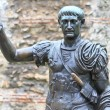 Trajan Statue, Roman Walls, London - UK — Stock Photo