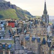 Edinburgh Old Town View — Stock Photo
