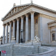 Side View of Austrian Parliament, Vienna — Stock Photo