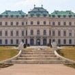 Belvedere Palace, View from garden, Vienna, Austria — Stock Photo