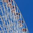 Stock Photo: White Ferries Wheel