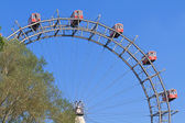Vienna Giant Ferries Wheel (Riesenrad) — Stock Photo