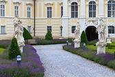 Entrance to Altenburg Baroque Abbey, Lower Austria — Stock Photo