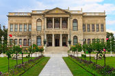 Dolmabahce Palace Entrance, Istanbul,Turkey — Stock Photo