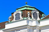 Vienna Hofburg Imperial Palace Architectural Details — Stock Photo
